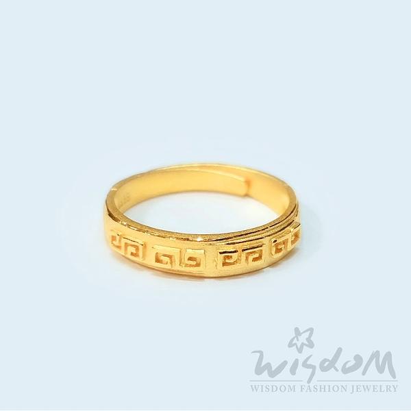 威世登 富貴源源不絕黃金戒指 金重約1.40~1.43錢 GA01659B-GXX-FIX