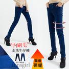 內刷毛-超激瘦純棉開扣純色車線多重水洗超彈力牛仔耐米褲(M-2L) funsgirl芳子時尚