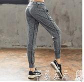 瑜伽服夏季戶外夜跑褲寬鬆女薄款透氣速乾褲健身房跑步運動健身褲 萊俐亞美麗