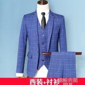 男士西裝套裝休閒小西服外套青年韓版修身潮新郎結婚禮服職業上衣 YTL