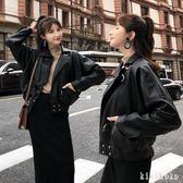 皮衣女短款港風2019春季新款韓版時尚皮夾克寬鬆學生外套潮 DR12136【KIKIKOKO】