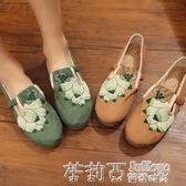 北京老布鞋民族風女鞋復古坡跟軟底繡花鞋透氣漢服古裝鞋單鞋 茱莉亞嚴選