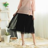 【中大尺碼】外網裙內長寬褲