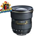 【24期0利率】Tokina AT-X 12-28mm F4.0 PRO DX 立福公司貨 超廣角變焦鏡頭 for nikon