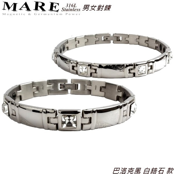 【MARE-316L白鋼】男女對鍊 系列:巴洛克風 白鋯石 款