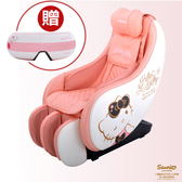 【Hello Kitty X tokuyo】Mini 玩美椅PLUS 按摩椅TC-292H (皮革5年保固)