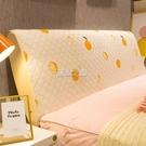 布藝全包床頭罩床頭套北歐床頭保護罩軟包實木床靠防塵罩夾棉加厚
