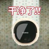 koko卡卡自動掃地擦地機器人家用全自動智慧吸塵器掃吸拖地擦地狗.YYS 概念3C旗艦店