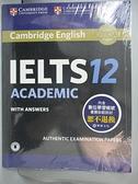 【書寶二手書T3/原文書_DOX】Cambridge IS 12 Student's Book with Answers with Audio_Not Available (NA)