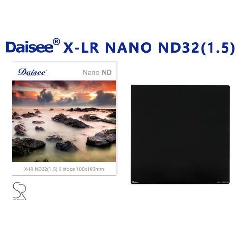 ◎相機專家◎ Daisee X-LR Nano ND32 100x100mm 1.5 方形漸層鏡 LEE 公司貨