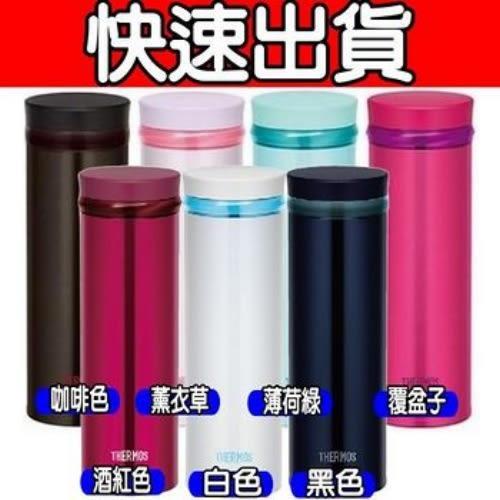 (快速出貨)膳魔師旋轉超輕量保溫杯JNO-500/JNO-501
