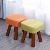 凳子 凳子時尚創意換鞋凳實木矮凳布藝沙發凳圓凳客廳茶幾凳小板凳家用 夢露