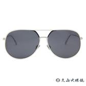 Dior 太陽眼鏡 BY DIOR (白-銀) 雙槓 飛官款 墨鏡 久必大眼鏡