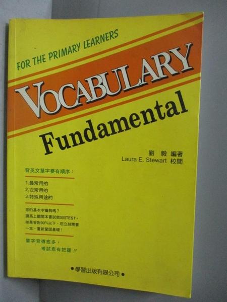【書寶二手書T6/語言學習_OEA】Vocabulary Fundamental_劉毅