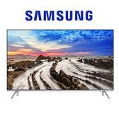 賺很大 ✿ SAMSUNG 三星 82MU7000 液晶電視 82吋 UHD TV 公司貨 送北區精緻壁掛安裝
