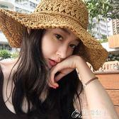 韓版鉤針草帽女夏天度假遮陽大沿海邊沙灘帽百搭出游折疊防曬帽子 花間公主
