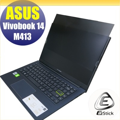 【Ezstick】ASUS M413 M413IA 筆記型電腦防窺保護片 ( 防窺片 )