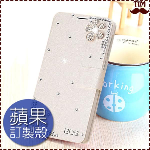 蘋果 IPhone X 8 7 6 Plus 五瓣花皮套 水鑽皮套 保護套 手機殼 貼鑽殼 水鑽手機皮套