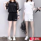 網紗短袖休閒運動短褲套裝 M-2XL O...