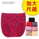 女性無縫中大尺碼內褲 (32~50吋腰圍...