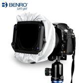 遮光罩 鏡頭遮光套 百諾100mm方形插片濾鏡支架漸變中灰鏡遮光罩濾除雜光