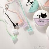 手機耳機入耳式通用女生萌萌可愛韓國迷你糖果色線控帶麥游戲聯浦 焦糖布丁