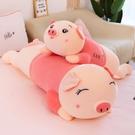玩偶 趴趴豬豬毛絨玩具玩偶可愛床上睡覺抱枕兒童布娃娃公仔生日禮物女TW【快速出貨八折搶購】
