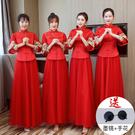 伴娘服 紅色 2020新款夏中式長款伴娘團新娘結婚姐妹裙顯瘦禮服裙女 大尺碼  降價兩天