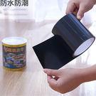 廚房補漏防漏水防水密封強力膠帶自粘PVC...