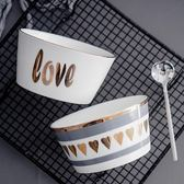 碗創意陶瓷碗家用米飯碗水果沙拉碗【極簡生活館】