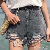 夏季韓版原宿風bf寬鬆破洞毛邊闊腿牛仔短褲熱褲女學生潮s提拉米蘇