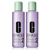 CLINIQUE 三步驟溫和潔膚水2號 400ml*2