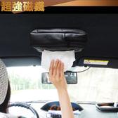 金德恩【  】仿皮革強力磁吸式面紙套面紙盒