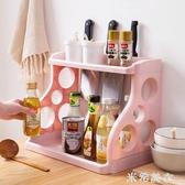 雙層廚房置物架調味料收納架落地塑膠刀架調料架調味品架子米希美衣