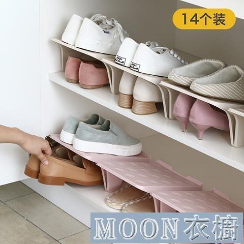 省空間收納鞋架雙層鞋托架櫃子宿舍神器鞋櫃整理放鞋子拖鞋YYJ 【快速出貨】
