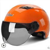 電動摩托車頭盔男電瓶車女士夏季半盔四季通用防曬安全帽個性酷 爾碩數位3c