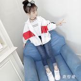 女童外套 秋2018新款潮衣中大童女孩上衣秋季童裝女 BF10365【旅行者】