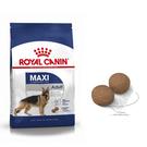 寵物家族-法國皇家 MXA大型成犬(GR...