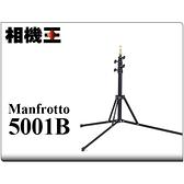 Manfrotto 5001B 迷你燈架