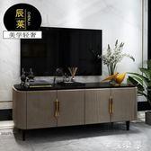 電視櫃簡約后現代茶幾電視櫃組合新古典不銹鋼電視機櫃客廳輕奢家具 igo摩可美家