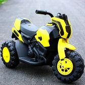 兒童電動車 兒童電動摩托車電動三輪車小孩可坐玩具車男女寶寶電瓶車 MKS 新年禮物大購物