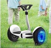 鳳凰智能兒童電動平衡車帶扶桿成人成年上班用代步平行車雙輪越野 酷男精品館