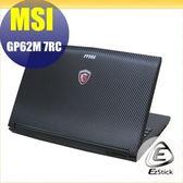 【Ezstick】MSI GP62M 7RC Carbon黑色立體紋機身貼 (含上蓋貼、鍵盤週圍貼) DIY包膜
