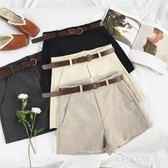 韓版chic風百搭純色西裝短褲女寬鬆高腰闊腿褲熱褲配腰帶  朵拉朵衣櫥
