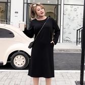 【YPRA】大碼女裝胖妹妹春裝收腰長裙洋氣2020新款胖mm遮肚子連身裙
