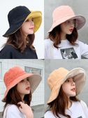 雙面漁夫帽女士帽子韓版潮夏季日系遮臉帽