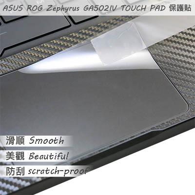 【Ezstick】ASUS GA502 GA502IV GA502IU TOUCH PAD 觸控板 保護貼