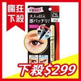 BCL EX亮眼24h 平筆型眼線液 / 純淨黑 21g【UR8D】