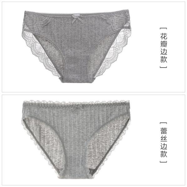 全館83折 3條裝日系蝴蝶結蕾絲邊純棉內褲女性感棉質面料女士三角褲頭底褲
