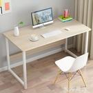電腦桌簡易小桌子台式家用臥室實木色書桌簡約現代學生辦公寫字桌 ATF 米希美衣9-26